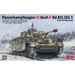Rye Field RM-5046 - Panzer IV Ausf H  Early Production 1:35